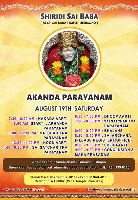 Akhanda Parayanam